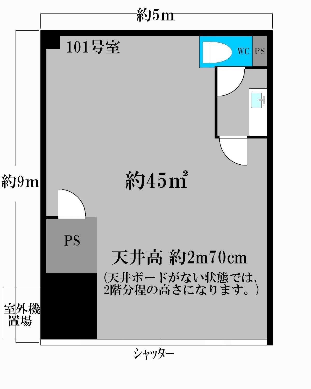 ◆朝日プラザ高津Ⅲ貸店舗◆《1F》