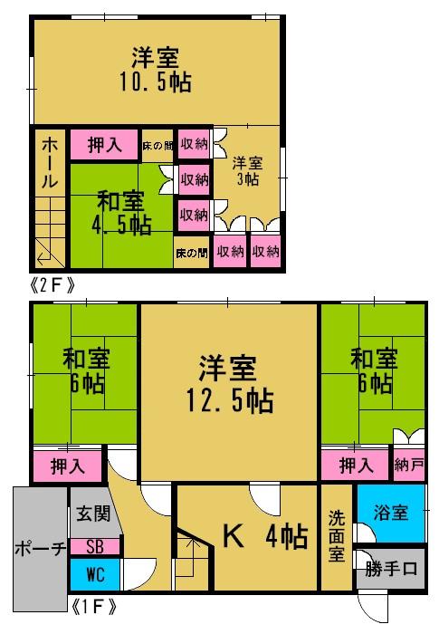 ◆小樽市幸4丁目戸建◆《売買》